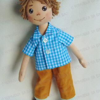 кукла момче Рошко с гардероб