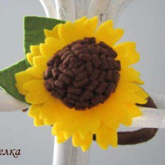 диадема слънчоглед